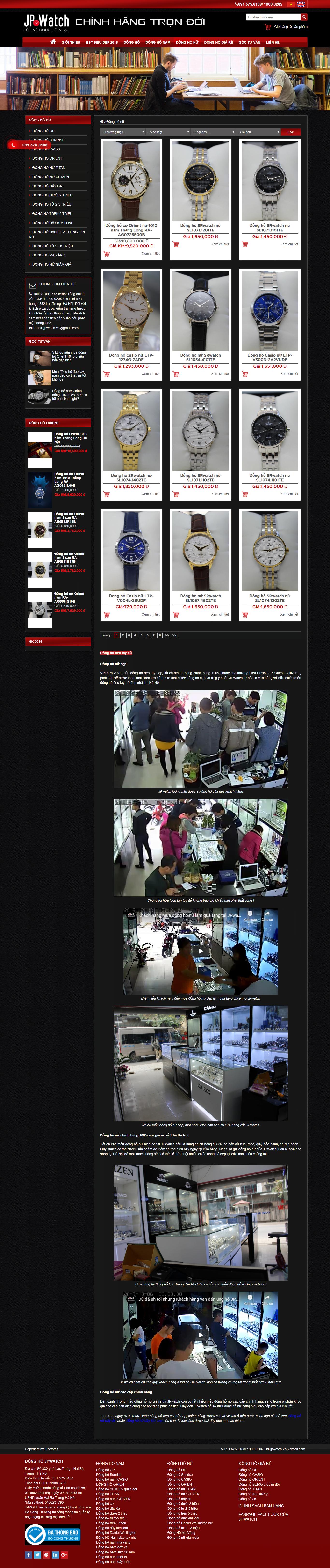 Mẫu thiết kế website bán hàng – jpwatch.vn 2020 Đồng Hồ Đeo Tay Nữ Đẹp, Chính Hãng Nhật Bản, Giá Rẻ Số 1