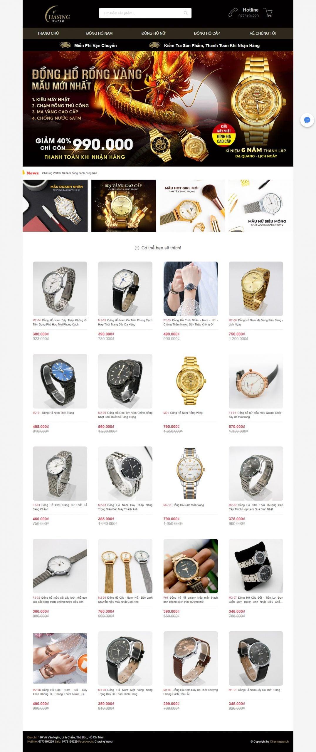 Mẫu thiết kế website bán hàng – chasingwatch.com Chasing Watch