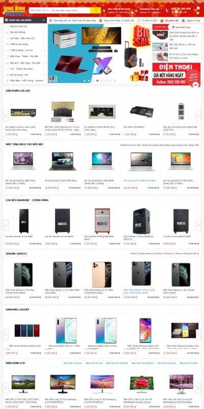 Mẫu thiết kế website bán hàng siêu thị laptop – máy tính – tablet –  longbinh.com.vn