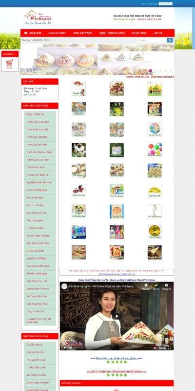 Mẫu thiết kế website bán hàng www.qualuuniemvn.com-Quà Lưu Niệm Việt Nam – Lưu giữ khoảnh khắc Việt!